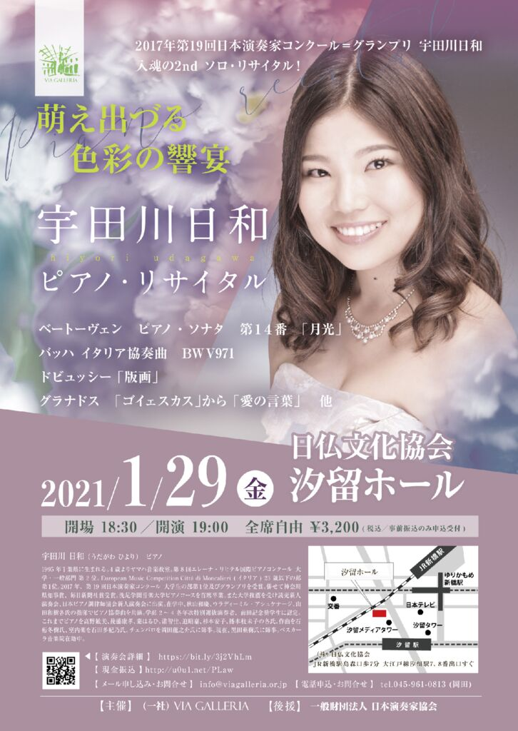 A4flyer_20210129 (13)のサムネイル