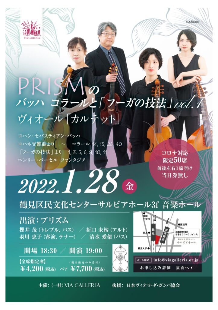 A4flyer_20220128_front-変換済みのサムネイル